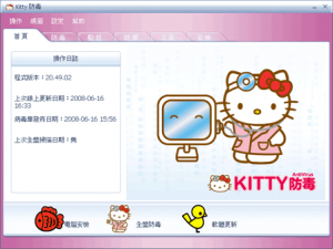 KiTTY 2018 Crack Patch For Windows, 7, 8, 10 + MAC Full Version