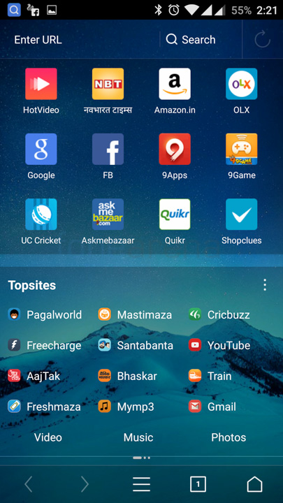 UC Browser 2018 For PC Download Android Free App
