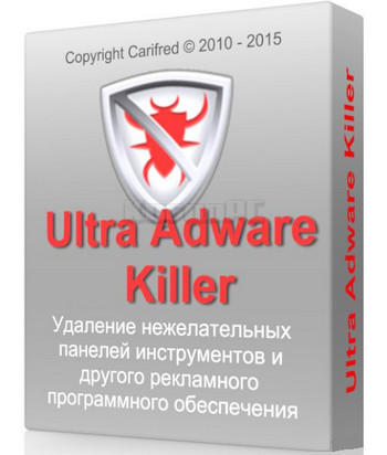 Ultra Adware Killer 2018 Activation Code + License Key Download
