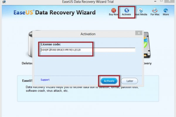 ease us data recovery key